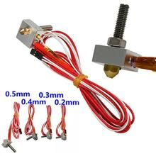 3D Printer Parts MK8 0.2/0.3/0.4/0.5mm Nozzle Assembly Extruder Hot End Kit For Prusa i3 3D Printer Nozzle DIY Access Adapter