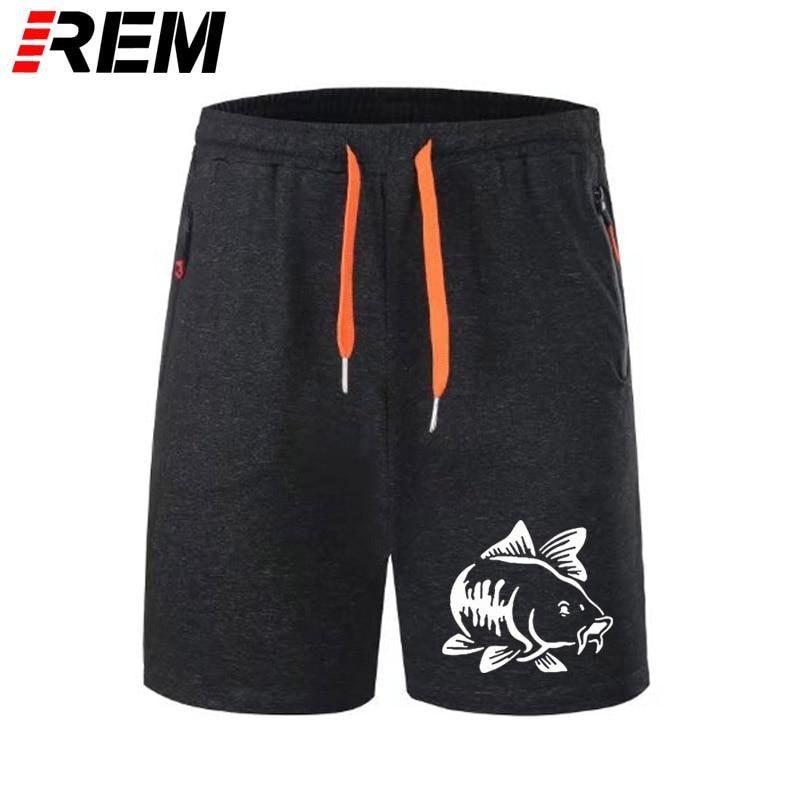 REM Cool Short Pants Men'S Short Panties Carp Fishinger Ruined My Life Fishinger Inspired Broadcloth Crew Scanties Breechcloth