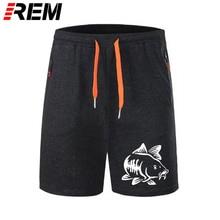 REM מגניב קצר מכנסיים קצר גברים של תחתוני קרפיון Fishinger הרוס שלי חיים Fishinger בהשראת צמר צוות scanties breechcloth