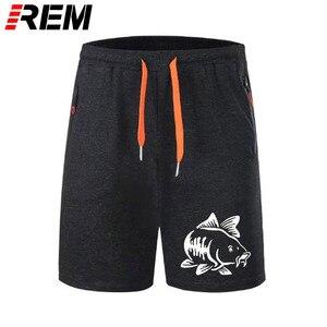 Image 1 - REM serin kısa pantolon erkek kısa külot sazan Fishinger Ruined benim hayat Fishinger Inspired çuha mürettebat pantolon breechcloth