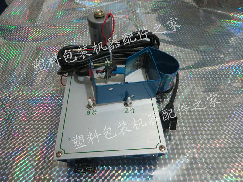 BF-1 Automatic air filling controller for film blowing machine parts Packaging machine partsBF-1 Automatic air filling controller for film blowing machine parts Packaging machine parts