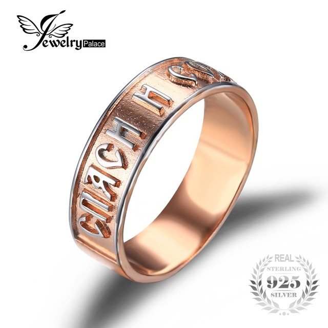 Russian word Bless & Save Classic Love Band Ring Genuine 925 Sterling Silver Jewelry Yellow Gold Plated Wedding Rings Women
