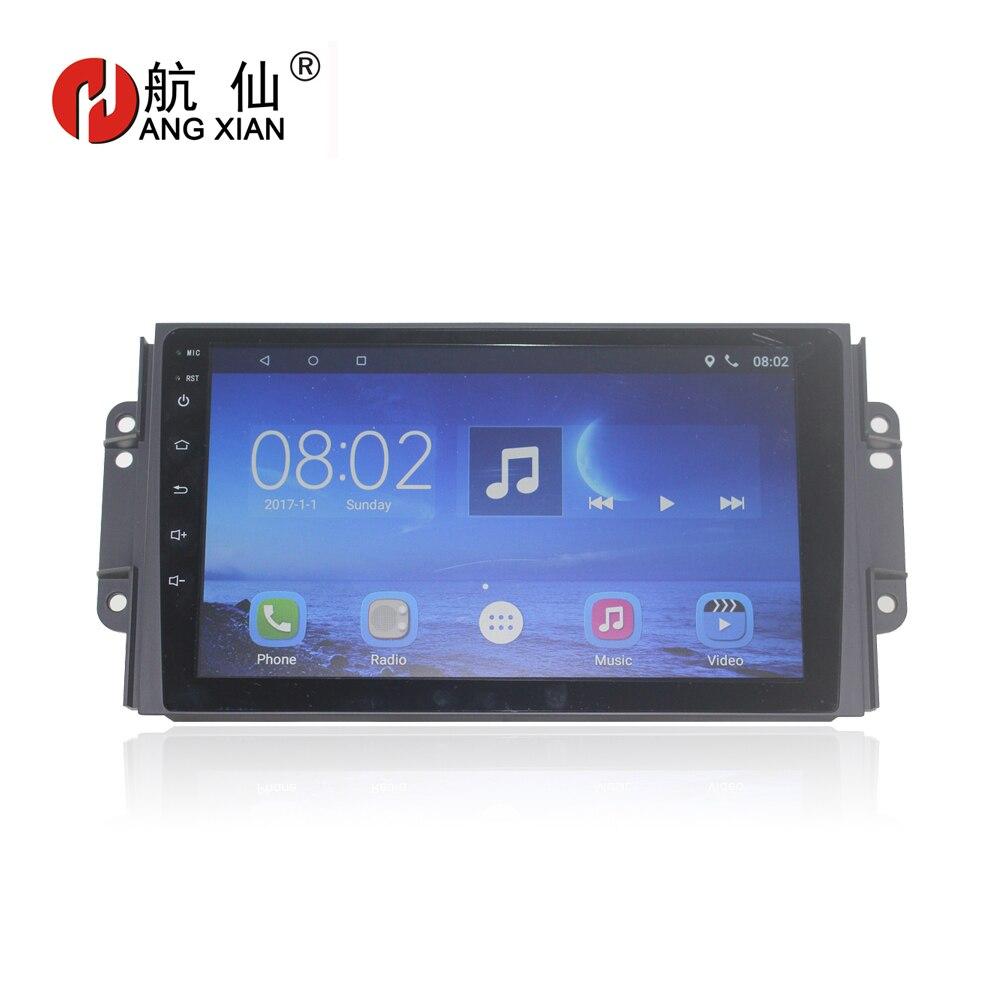 9 rádio do carro para Chery Tiggo tiggo 3X 2 3 7.0.1 Quadcore Android dvd player do carro com 1g RAM, 16g iNand, volante, wi-fi
