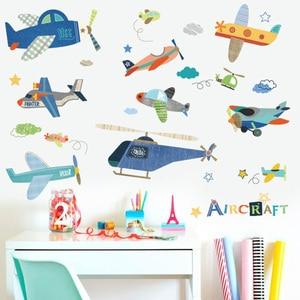 Cartoon Airplane Wall Sticker