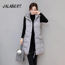 JALABERT 2017 winter cotton vest women in the long paragraph Slim waistcoat warm hooded down jacket