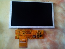 lcd display screen matrix FOR Prestigio Geovision 5800 5800BTHDDVR gps  Replacement Free Shipping