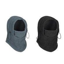 Теплые зимние шапки Шерстяные шляпы для мужчин бандана череп балаклава сноуборд грелки шеи маска Военная Игра Спецназ маска