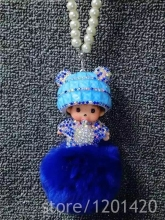 Rear View Mirror Charm Monchichi car charm Luxury Blue crystal fur pompom mirror charm Handmade bag Charm Girl Woman Pendant
