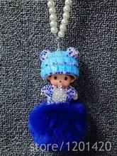 Rear View Mirror Charm Monchichi car charm Luxury Blue crystal fur pompom mirror charm Handmade bag Charm Girl Woman Pendant