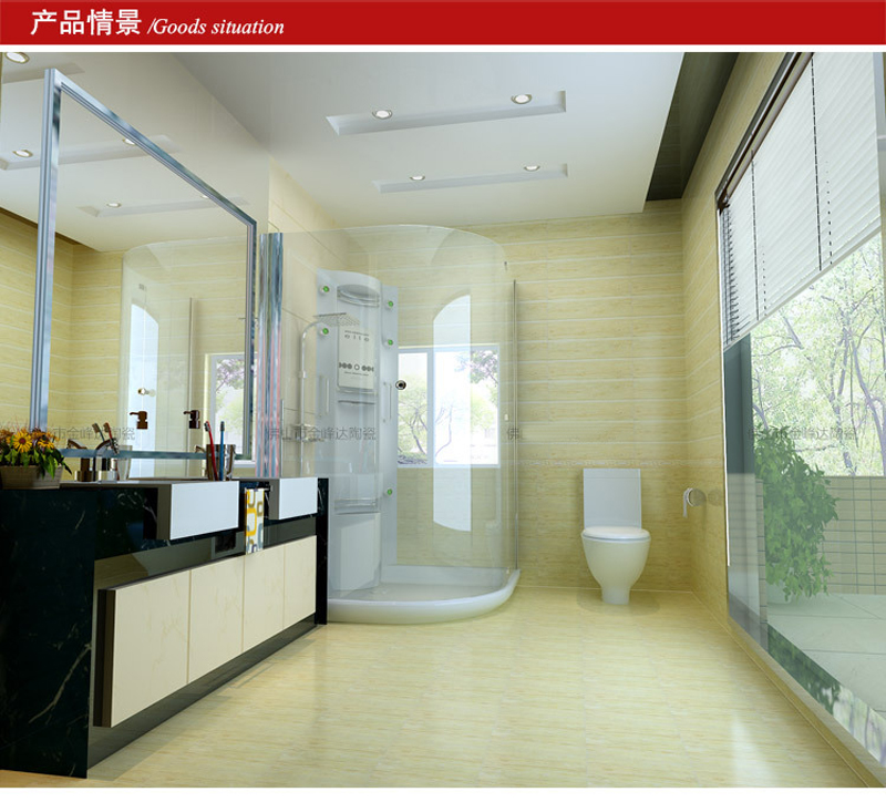 Ceramic Tiles Gold Metallic Glaze Imitation 300300 Kitchen And