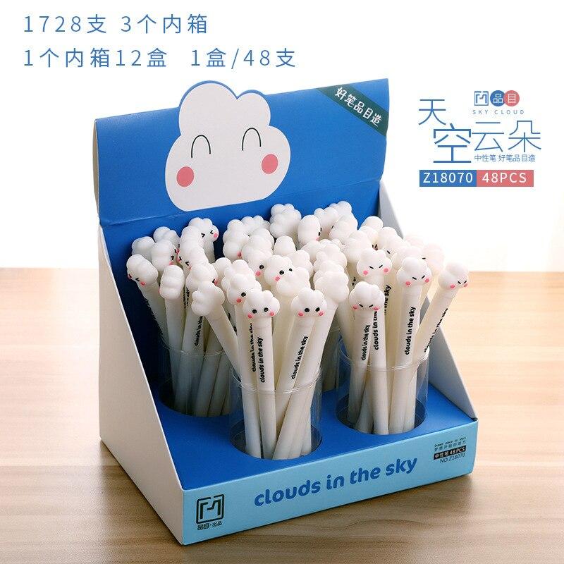 48 Pcs Gel Pens Kawai Cartoon Sky Clouds Black Colored Gel ink Pens for Writing Cute Stationery Office School Supplies in Gel Pens from Office School Supplies