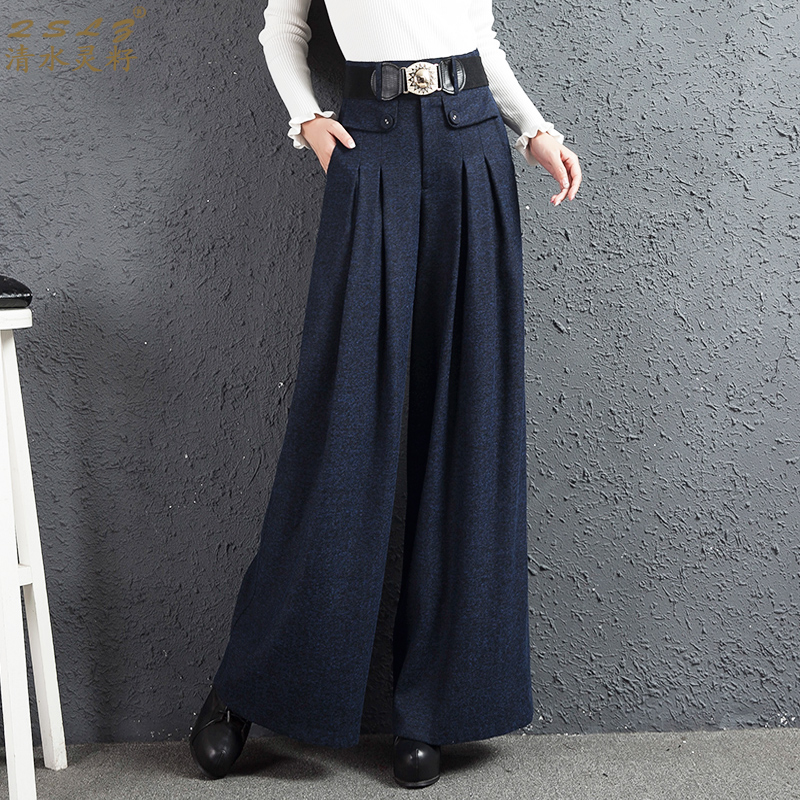 2019 autumn and winter Fashion casual plus size loose high waist female women girls clothes wide