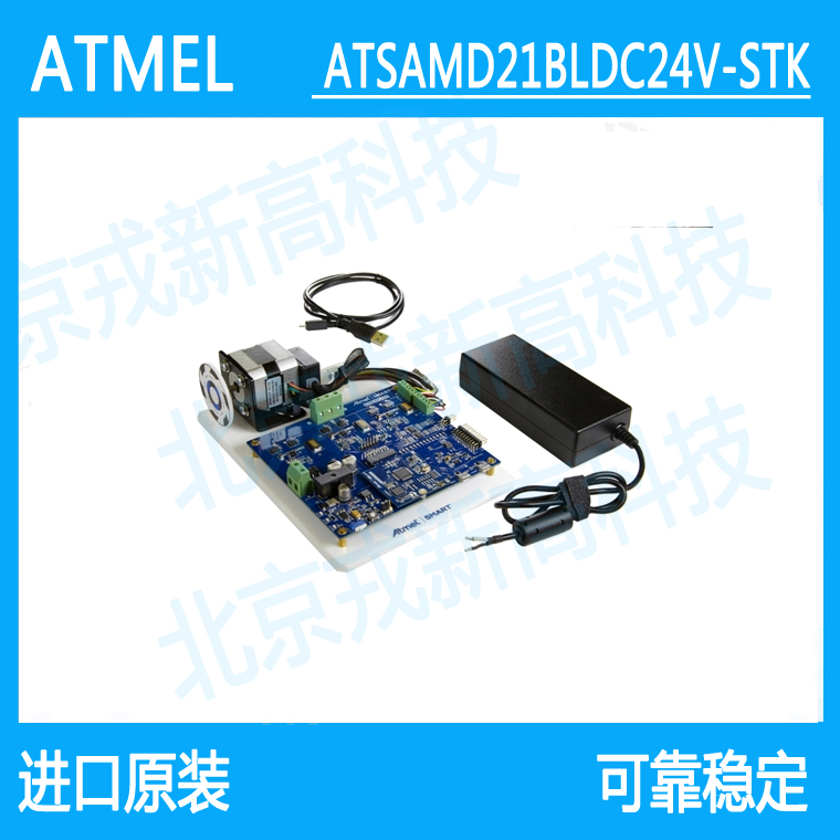 ATSAMD21BLDC24V- K-ATSAMD21BLDC24V- K Motor Control Development BoardATSAMD21BLDC24V- K-ATSAMD21BLDC24V- K Motor Control Development Board