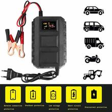 Car Battery Lead Acid Charger Automobile Motorcycle 12V 20A Intelligent LCD [sgdoll] 12v 24v10a intelligent pulse car motorcycle battery lead acid charger 50 60hz 16010804