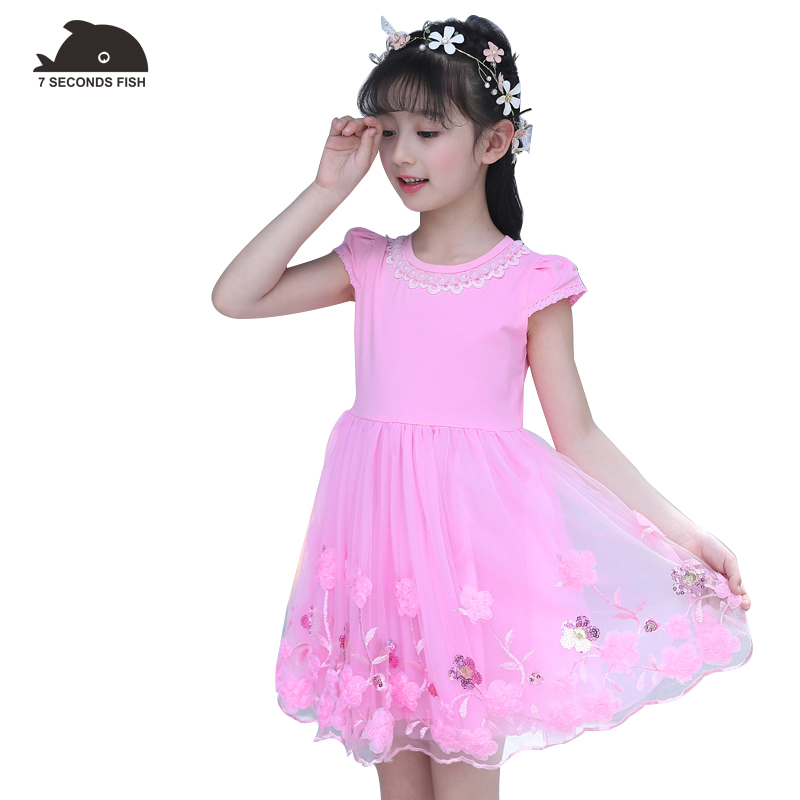 girls dresses 2018 summer party dress pink vestidos 4 to 12 years kids dresses for girls 7 seconds fish brand wedding dress 4 to 12 years kids
