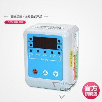 220V Controller for Intelligent Adjustment of Valve Positioner Switch Value Electric Actuator Fittings