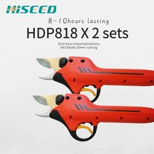 HDP818 2019 version electric pruning  2 sets order link the lightest and quickest pruner