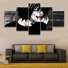 Canvas HD Prints Paintings Home Decorative 5 Pieces BB Death Note Poster Framework Living Room Wall Art Pictures