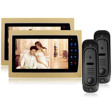 Homefong 7 Inch Color Video font b Door b font Phone Bell Intercom System Kit with
