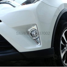 For Toyota RAV4 2016 ABS Chrome Front Fog light lamp Foglight Cover Moldding Trim Decoration Exterior Accessories