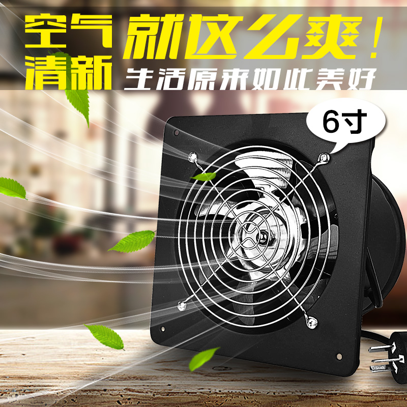 Ventilating fan Kitchen Exhaust fan Lampblack machine Industry Air ejector fan Wall Strong high speed Small fan 1 12 dollhouse miniatures furniture re ment refrigerator hearth integral kitchen lampblack machine