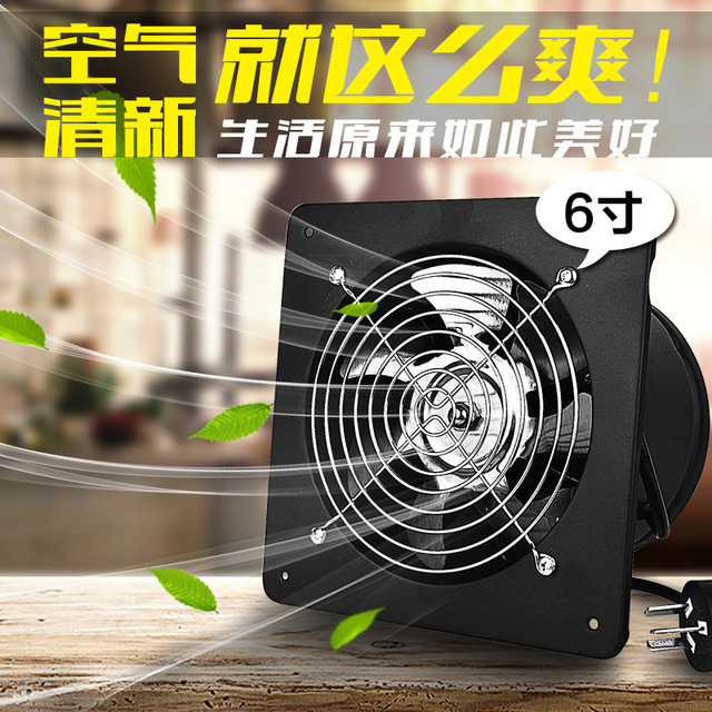 Fan For Kitchen Exhaust Black Faucets Pull Out Spray Ventilating Lampblack Machine Industry Air Ejector Wall Strong High Speed Small
