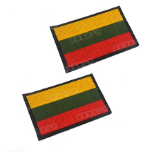 LITHUANIA yellow green red stripe 3 wide embroidery flag patches
