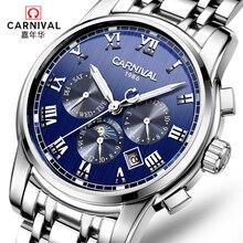 Carnaval famoso caliente mecánico automático marca de relojes de acero llena militar luminoso impermeable de buceo hombres de lujo del reloj del relogio