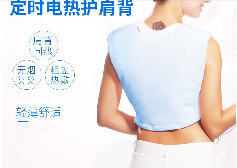 Heating Electrical Shoulder Belt Massage Back Neck Body Far Infrared Electric Moxa-moxibustion Massager Car home use Health Care neck and shoulder massager back spine pain relief massage belt can use in car