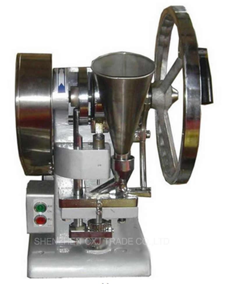 شحن مجاني TDP-1.5 لكمة واحدة قرص الصحافة آلة TDP-1.5 آلة ضغط أقراص الدواء/صنع حبوب منع الحمل/قرص الضغط ، صنع حبوب منع الحمل