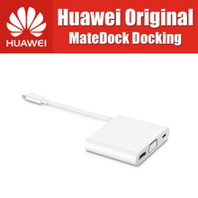 Original HUAWEI MateDock 2 Laptop Docking Station suitable to Mate20 Pro X MateBook D X Pro E Notebook Data Transfer Cable