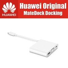 Original huawei matedock 2 portátil docking station adequado para mate20 pro x matebook d x pro e notebook cabo de transferência de dados
