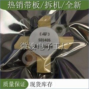 Image 1 - SD1405 SMD RF أنبوب عالية التردد أنبوب الطاقة التضخيم وحدة