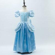 fashion designer 2016 new children's dress Cinderella  Princess Dress Party Dress Costume Dress
