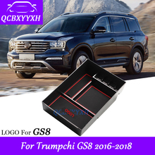 Для Trumpchi GS8- LHD Автомобильный Стайлинг, автомобильная центральная консоль, подлокотник, коробка для хранения, чехлы, украшение интерьера, авто аксессуары