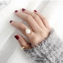 AOMU 1 комплект Корея жемчужное кольцо аксессуары геометрические неправильные круглые металлические золотые кольца для женщин комплект ювелирных украшений для девочек