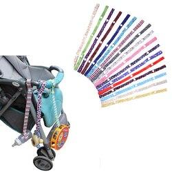1 шт., аксессуары для детской коляски, игрушки, прорезыватель, бутылочка с соской, анти-потеря, держатель на цепочке, ремень, разноцветный заж...