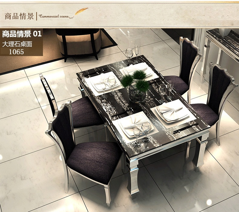 Marble Living Room Table Sets Silver Wallpaper For Dining Black 4 Chairs Modern Stylish Set Cheap Furniture Send From China