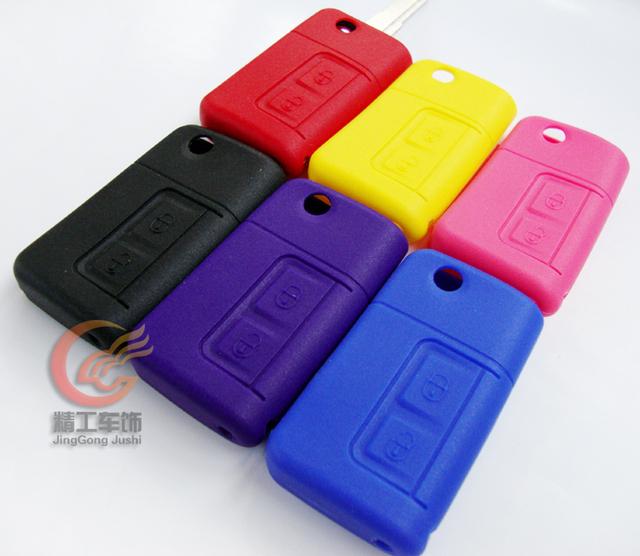S7 multicolor 2 de gel de sílice grupos de las llaves del coche de gel de sílice llave del coche cartera