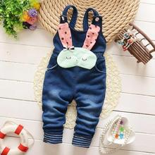 Rabbit Denim  Blended Jeans