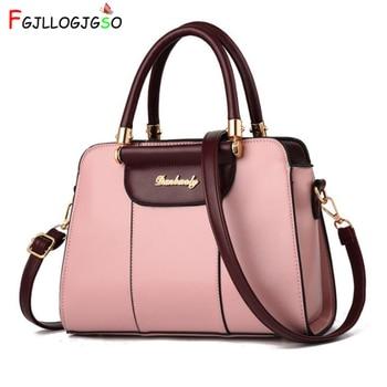FGJLLOGJGSO 2018 ファッション女性のショルダーバッグ PU レザートートバッグ財布女性革メッセンジャークロスボディバッグ女性のハンドバッグ