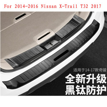 For 2014-2017 Nissan X-Trail T32 Rogue Steel Rear Bumper Protector Sill Trunk Guard Cover Trim Car Styling Accessories