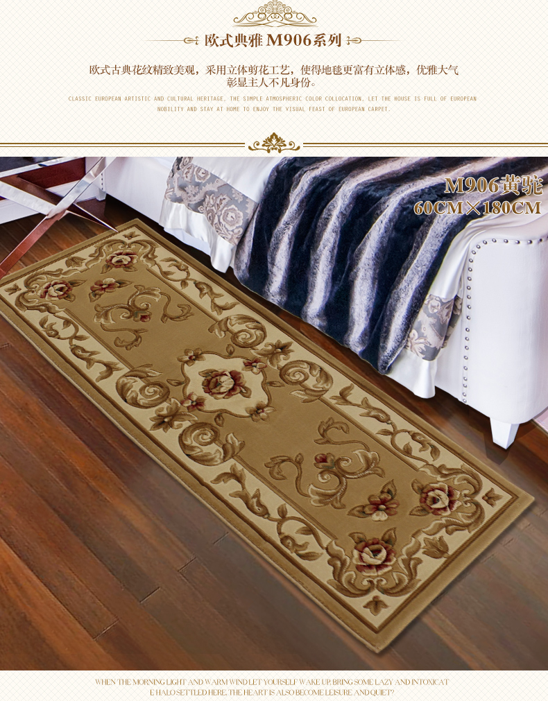 Corridor Carpets Runner Promotion Rugs Luxury Whole Fl Large