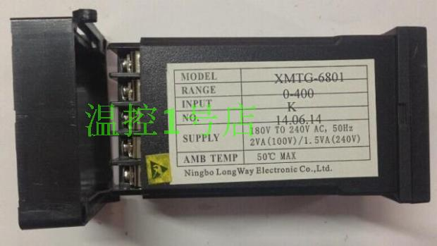 цены  XMTG-6801 YANGMING  thermostat temperature controller