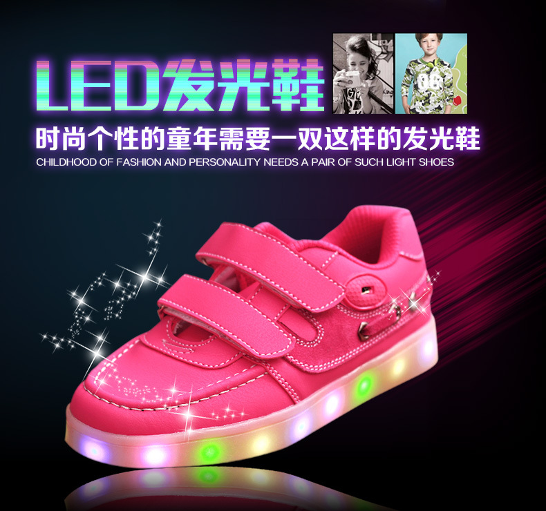 The Christmas Gift Boys and Girls Rechargeable Children S Luminous Lights Board Shoes Colorful Outdoor Shoes