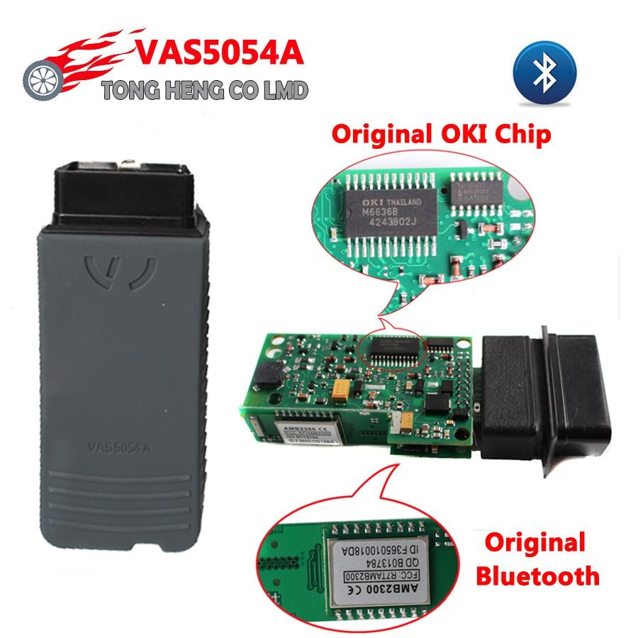 Aliexpress com buy best quality vas5054a vas5054 odis 3 0 3 with original oki chip vas 5054a original bluetooth vas 5054 support uds protocol from