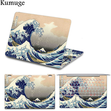 Full Body Cover Laptop Skin for Xiaomi Air 12 13 Colorful Painting Vinyl Decal Sticker 12.5 13.3 Case