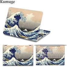 Cool Laptop Sticker for Xiaomi Mi Notebook Pro 15.6 Air 12.5 13.3 Full Body Vinyl Decal Sticker Cover for Xiaomi Air 12 13 Skin