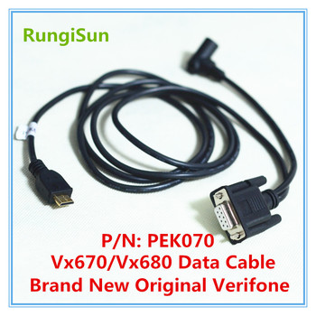 Brand New Verifone PEK070 HDMI data cable for Vx670/Vx680