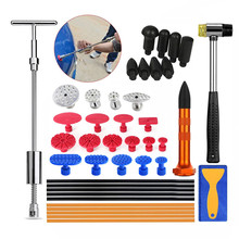 PDR Tools Instruments for Car Dent Repair Paintless Damage Removal Glue Puller Tabs Slide Hammer Hand Set Dent Repair Kit цена